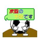 ボールは友達! ver.1(個別スタンプ:13)