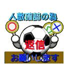 ボールは友達! ver.1(個別スタンプ:14)