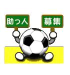 ボールは友達! ver.1(個別スタンプ:15)