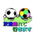 ボールは友達! ver.1(個別スタンプ:16)