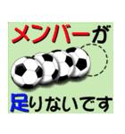ボールは友達! ver.1(個別スタンプ:17)
