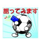 ボールは友達! ver.1(個別スタンプ:18)