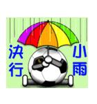ボールは友達! ver.1(個別スタンプ:19)