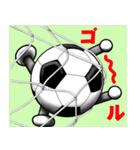 ボールは友達! ver.1(個別スタンプ:21)