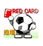 ボールは友達! ver.1(個別スタンプ:22)