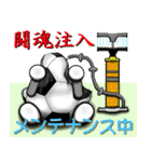 ボールは友達! ver.1(個別スタンプ:25)