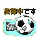 ボールは友達! ver.1(個別スタンプ:26)