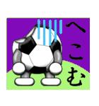 ボールは友達! ver.1(個別スタンプ:27)