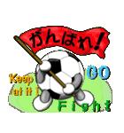 ボールは友達! ver.1(個別スタンプ:29)