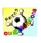 ボールは友達! ver.1(個別スタンプ:32)