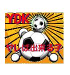 ボールは友達! ver.1(個別スタンプ:33)