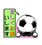 ボールは友達! ver.1(個別スタンプ:34)