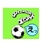 ボールは友達! ver.1(個別スタンプ:36)