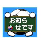 ボールは友達! ver.1(個別スタンプ:37)
