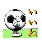 ボールは友達! ver.1(個別スタンプ:38)