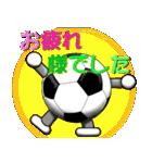 ボールは友達! ver.1(個別スタンプ:39)