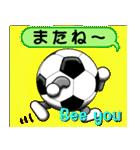 ボールは友達! ver.1(個別スタンプ:40)