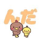 (・θ・){秋田弁・比内地鶏スタンプ)(個別スタンプ:01)