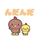 (・θ・){秋田弁・比内地鶏スタンプ)(個別スタンプ:03)