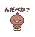 (・θ・){秋田弁・比内地鶏スタンプ)(個別スタンプ:05)