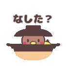 (・θ・){秋田弁・比内地鶏スタンプ)(個別スタンプ:17)