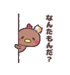 (・θ・){秋田弁・比内地鶏スタンプ)(個別スタンプ:19)