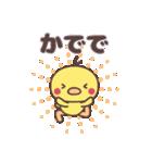 (・θ・){秋田弁・比内地鶏スタンプ)(個別スタンプ:20)