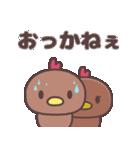 (・θ・){秋田弁・比内地鶏スタンプ)(個別スタンプ:22)