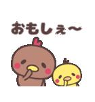 (・θ・){秋田弁・比内地鶏スタンプ)(個別スタンプ:26)