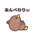 (・θ・){秋田弁・比内地鶏スタンプ)(個別スタンプ:28)