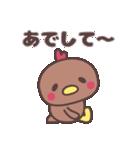 (・θ・){秋田弁・比内地鶏スタンプ)(個別スタンプ:30)