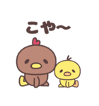 (・θ・){秋田弁・比内地鶏スタンプ)(個別スタンプ:31)
