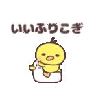 (・θ・){秋田弁・比内地鶏スタンプ)(個別スタンプ:32)
