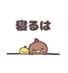 (・θ・){秋田弁・比内地鶏スタンプ)(個別スタンプ:35)