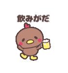 (・θ・){秋田弁・比内地鶏スタンプ)(個別スタンプ:39)