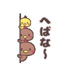 (・θ・){秋田弁・比内地鶏スタンプ)(個別スタンプ:40)