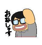 ヒロアキ(個別スタンプ:02)
