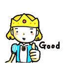 はい、王子です。(個別スタンプ:04)