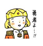 はい、王子です。(個別スタンプ:06)