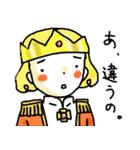 はい、王子です。(個別スタンプ:07)