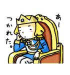 はい、王子です。(個別スタンプ:17)