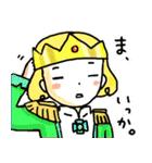 はい、王子です。(個別スタンプ:20)