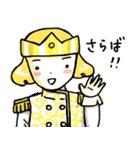 はい、王子です。(個別スタンプ:40)
