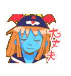 こみかる悪魔 satarot's Part 1(個別スタンプ:19)