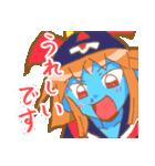 こみかる悪魔 satarot's Part 1(個別スタンプ:24)