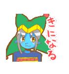こみかる悪魔 satarot's Part 1(個別スタンプ:28)