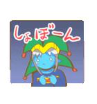 こみかる悪魔 satarot's Part 1(個別スタンプ:29)