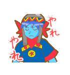 こみかる悪魔 satarot's Part 1(個別スタンプ:34)