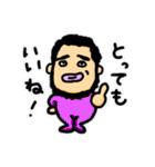 ぷぎゃ君の日常(個別スタンプ:03)