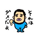 ぷぎゃ君の日常(個別スタンプ:04)